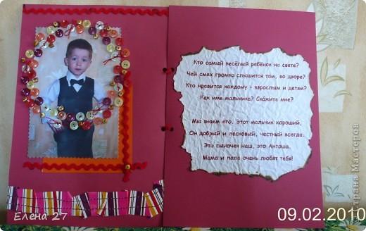 """В прошлом году в садике каждой группе дали задание нашей достался """" Журнал Любви"""". Все родители должны были сделать признание любви своему ребенку. фото 2"""