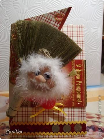 """Вот такая открытка """"Домовёнок"""".На мысль натолкнула соседка,которая отдала мне этот веничек. фото 3"""
