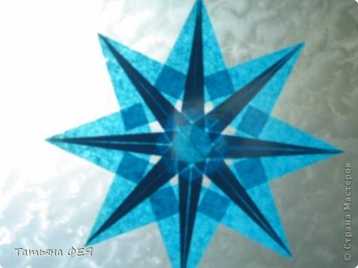 """Полупрозрачная звёздочка из книги """"Звёздное небо оригами"""". фото 1"""