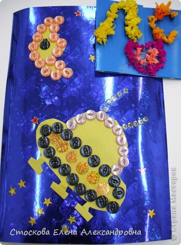 """Этот звездолет мы с Сонечкой сделали на конкурс по книге Закржевской Е.Д., Марсаль С.В. """"110 увлекательных поделок из пуговиц"""" фото 1"""