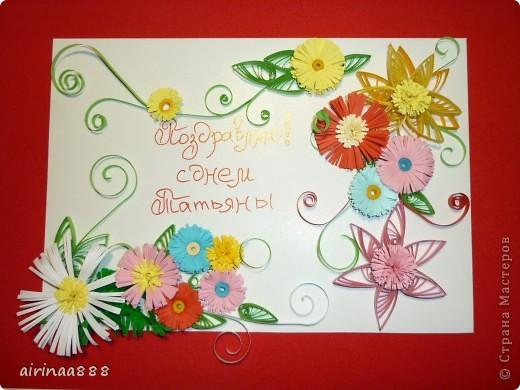 Поздравительные открытки для Татьян !!! фото 2