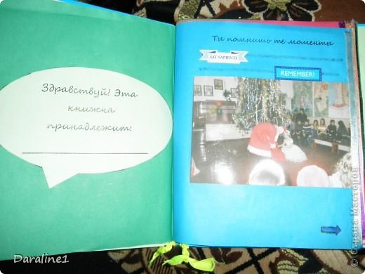 Обложка книги фото 4