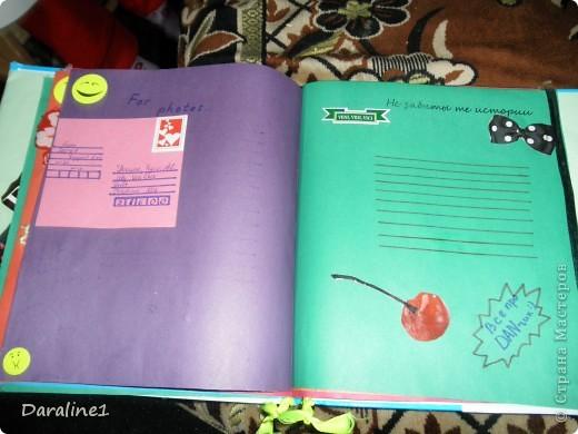 Обложка книги фото 8