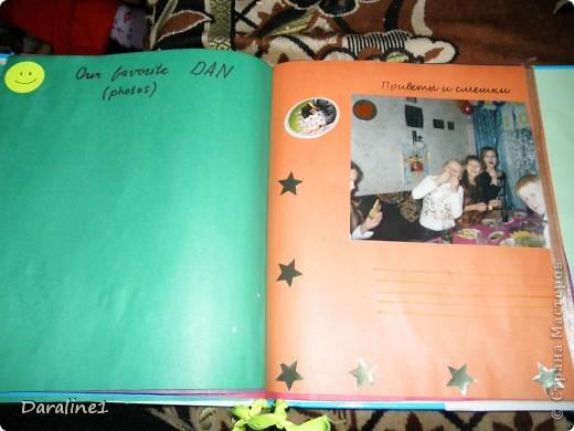 Обложка книги фото 9