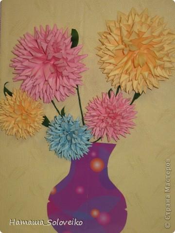 Цветок делается из модулей