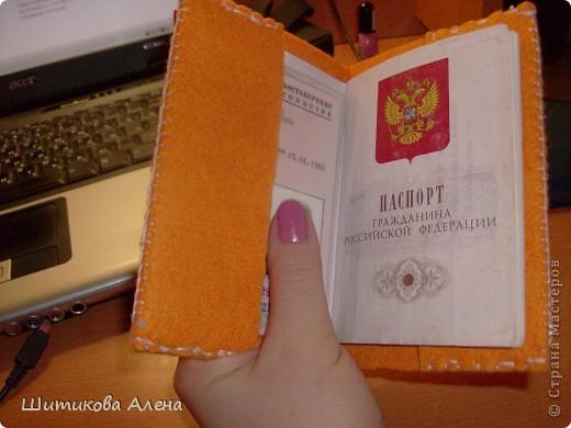 Вот в такой у меня обложке паспорт!!Она сделана из фетра.. Цветочки валяные. фото 2