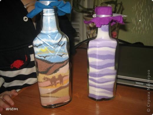 Ещё бутилочки фото 4