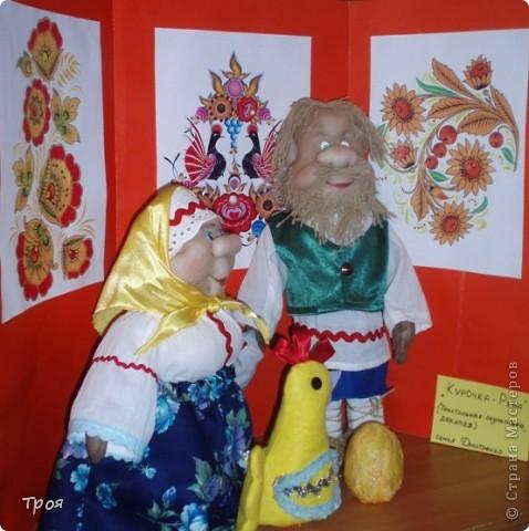 """Бабушка рядышком с дедушкой..."" фото 2"
