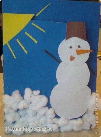 Новогодняя открытка. фото 1