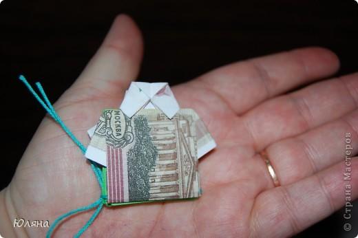спасибо поэма об оригами за доступный мк.лицо фото 2