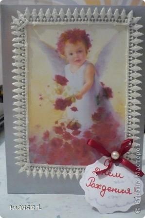 Открытку сделала на День Рождения дочки. Исползовала Распечатанную картинку, кружево, ленту, бусину. фото 2