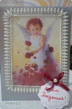 Открытку сделала на День Рождения дочки. Исползовала Распечатанную картинку, кружево, ленту, бусину. фото 1