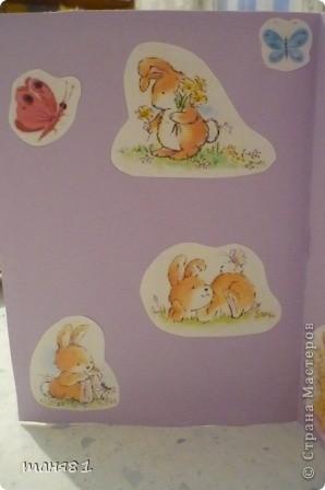 Открытку сделала на День Рождения дочки. Исползовала Распечатанную картинку, кружево, ленту, бусину. фото 3