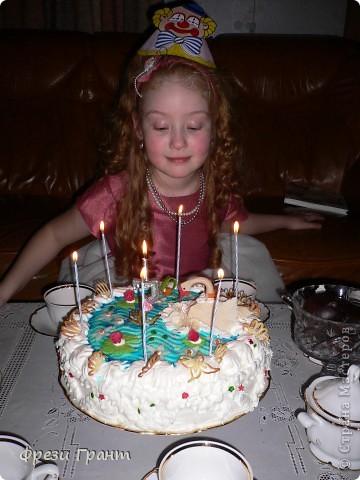 Вот с таким тортом я  и встречала семилетие!!! фото 3