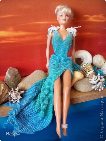 Бисерное платье для Барди