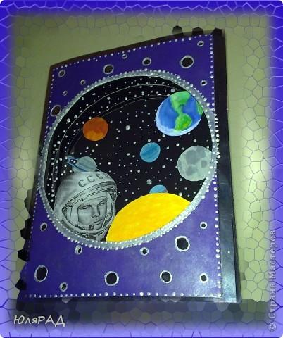 Вот такая объёмная открыточка-туннель у меня получилась на конкурс доченьке в школу))) фото 2