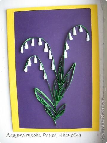 """Корзина с цветами. По книге Светланы Букиной """"Квиллинг: волшебство бумажных завитков"""" фото 41"""
