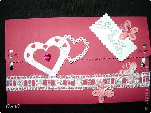 В День Валентина! фото 2