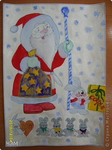 Новогодняя открытка. Выполнил Рассказенков Алексей фото 5