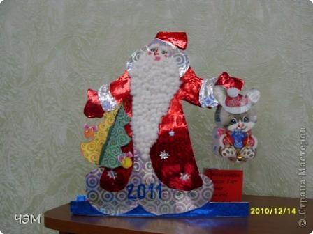 Новогодняя открытка. Выполнил Рассказенков Алексей фото 1