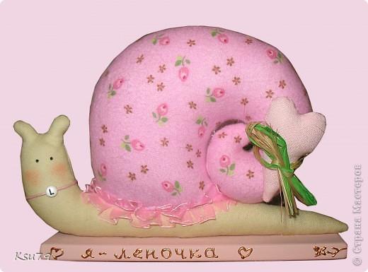 Улитка Леночка (модница и умница) была сшита для племянницы мужа Лены ко Дню рождения. Надеюсь, понравится