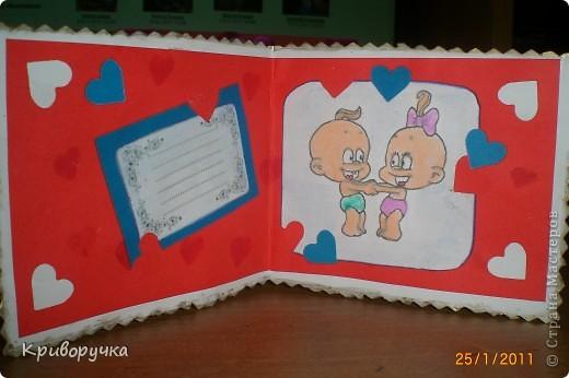 Эта открыточка-детская, сынок попросил сделать ему, для девочки... Это первый год, когда он дарит кому то Валентинку (ему только 11 скоро будет!) Она маленькая 9,5 на 5 см. фото 7