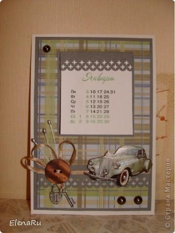 """ОЧЕНЬ долго не могла взяться за, так называемую """"мужскую открытку"""", но в предверии 23 февраля решила попробовать, но не открытку , а календарь-магнит."""