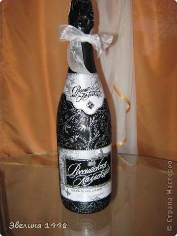 Праздничные бутылочки ко дню св.Валентина фото 3