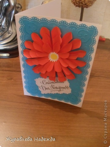 делала открытки детям на день рождения,в школу. фото 2