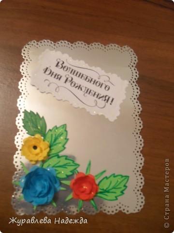 делала открытки детям на день рождения,в школу. фото 3