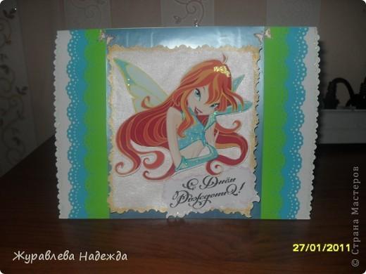 делала открытки детям на день рождения,в школу. фото 4