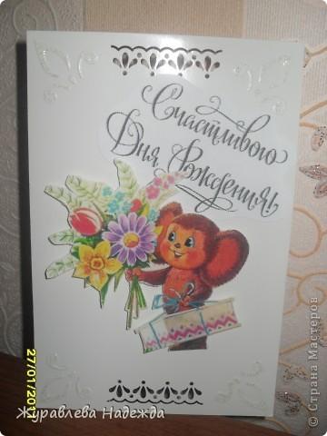 делала открытки детям на день рождения,в школу. фото 5