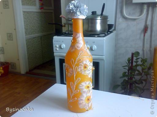 Просто веселенькая солнечная бутылка фото 1