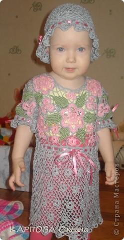 Так выглядело платье без подкладки фото 1