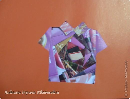 Подарок для папы. фото 9