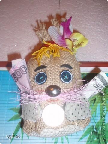 вот такой я пошила денежный мешок:)))))))))))))) фото 2