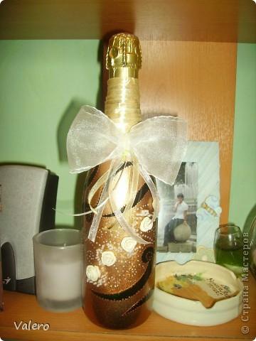 Моя первая бутылочка... фото 1