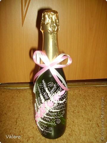 Моя первая бутылочка... фото 8