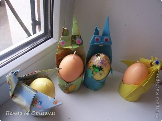 Более десяти лет назад в руках известного мастера оригами Пауло Мулатино (Германия) родилась идея декоративной подставки  для яиц . Очаровательный зайчик, трогательно прижимающий к себе пасхальное яичко оказался только началом. Обе модели складываются совсем несложно и достаточно быстро и доставят огромную радость Вам и Вашим детям. Для каждой поделки понадобится два квадрата размером 20х20.  фото 35