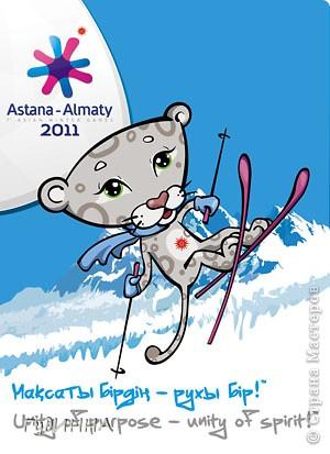 Детёныш снежного барса талисман седьмых спортивных Зимних Азиатских игр 2011 года.   Этот царственный зверь во многих культурных традициях разных стран мира символизирует силу и независимость.   фото 2