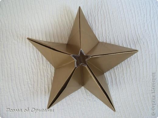 Каждый год мы отмечаем Победу в Великой Отечественной войне. Наш импровизированный «вечный огонь» в технике оригами символ памяти о каждом солдате, отдавшему жизнь за мирное небо.   фото 6