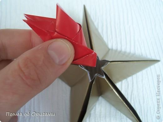 Каждый год мы отмечаем Победу в Великой Отечественной войне. Наш импровизированный «вечный огонь» в технике оригами символ памяти о каждом солдате, отдавшему жизнь за мирное небо.   фото 12