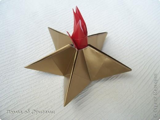 Каждый год мы отмечаем Победу в Великой Отечественной войне. Наш импровизированный «вечный огонь» в технике оригами символ памяти о каждом солдате, отдавшему жизнь за мирное небо.   фото 13