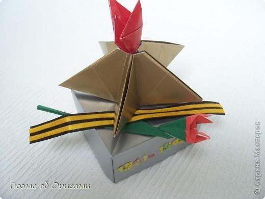 Каждый год мы отмечаем Победу в Великой Отечественной войне. Наш импровизированный «вечный огонь» в технике оригами символ памяти о каждом солдате, отдавшему жизнь за мирное небо.   фото 1