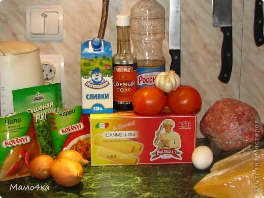"""Решилась опубликовать свой """"шедеврский рецепт"""", как говорит мой сын, и рассказать вам, дорогие мастерицы, рецепт приготовления итальянского блюда """"Канелоне с мясной начинкой"""".  Немного из официального: КАНЕЛОНЕ — разновидность итальянской пасты, короткие и толстые макароны, которые фаршируют разнообразными начинками. В состав фарша может входить мясо с овощами и специями, грибы, сыр и т.д. Запекают канелоне в форме, залив соусом, а сверху посыпают тёртым сыром. фото 2"""
