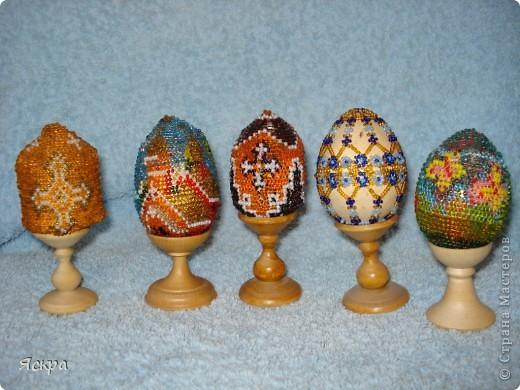 Первые бисерные яйца