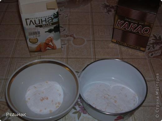 Смешала 2 столовые ложки лимонной кислоты и 4 столовые ложки пищевой соды фото 3