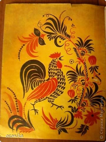 Очередная работа с курсов - по мотивам хохломской росписи.  фото 8