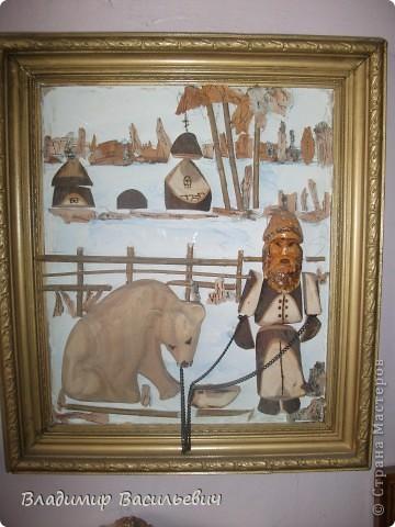Мужик с медведем фото 1