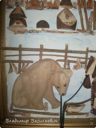 Мужик с медведем фото 2